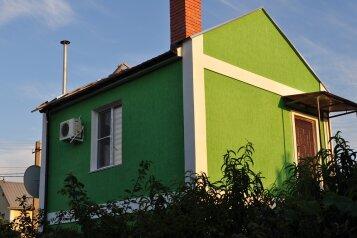 Гостевой домик для отдыха у моря, 70 кв.м. на 4 человека, 1 спальня, Людмилы Бобковой, Севастополь - Фотография 3