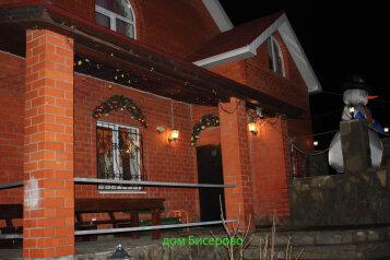 Дом, 200 кв.м. на 20 человек, 3 спальни, село Бисерово, 10, Старая Купавна - Фотография 4