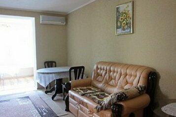 3-комн. квартира, 80 кв.м. на 6 человек, Фрунзенское шоссе, Партенит - Фотография 4