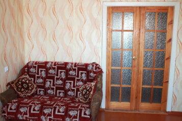 2-комн. квартира, 52 кв.м. на 5 человек, улица Розы Люксембург, Ейск - Фотография 1