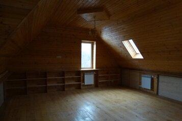 Дом, 330 кв.м. на 6 человек, 3 спальни, ленина , 60, Сходня - Фотография 2