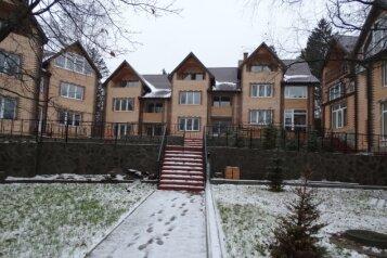 Дом, 330 кв.м. на 6 человек, 3 спальни, ленина , 60, Сходня - Фотография 1