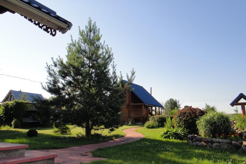Дом, 250 кв.м. на 10 человек, 4 спальни, деревня Степановка, 1, Куровское - Фотография 4