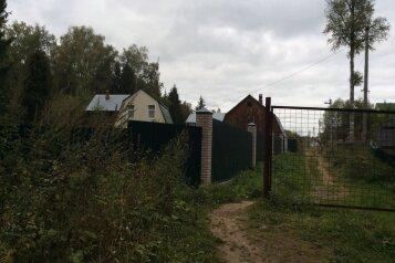Дом, 82 кв.м. на 6 человек, 2 спальни, деревня Подолы, 7, Волоколамск - Фотография 2