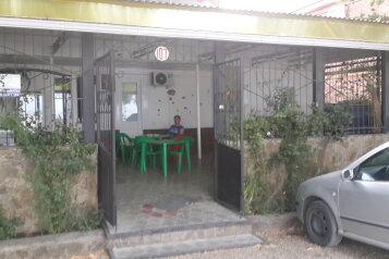 Гостевой  дом, Рабочая улица на 9 номеров - Фотография 4