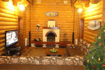 Дом, 250 кв.м. на 10 человек, 4 спальни, деревня Степановка, Куровское - Фотография 3