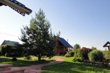 Дом, 250 кв.м. на 10 человек, 4 спальни, деревня Степановка, Куровское - Фотография 4