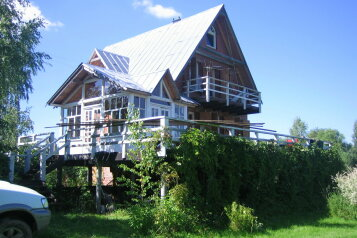Дом, 140 кв.м. на 8 человек, 3 спальни, Центральная, 32, Руза - Фотография 1