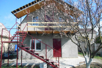 Гостевой дом, Прибрежная на 9 номеров - Фотография 2