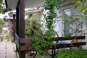 Гостевой дом, Прибрежная на 9 номеров - Фотография 3