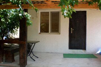 Гостевой дом, Прибрежная, 9 на 9 номеров - Фотография 3