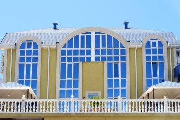 """Отель """"Эдэран"""", Урожайная улица, 85 на 23 номера - Фотография 1"""