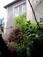 Дом в Евпатории на 8 человек, 4 спальни, Крымская улица, 6, Евпатория - Фотография 1