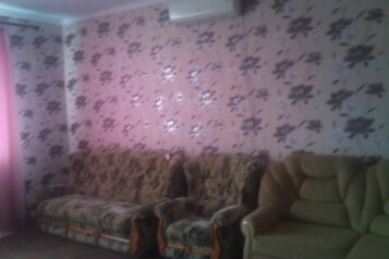 Дом в Евпатории на 8 человек, 4 спальни, Крымская улица, 6, Евпатория - Фотография 3