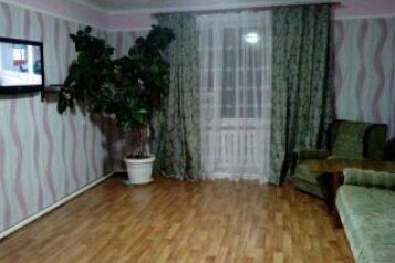 3-комн. квартира, 69 кв.м. на 6 человек, Рабочая, Кучугуры - Фотография 4