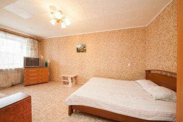 1-комн. квартира, 34 кв.м. на 4 человека, улица Декабристов, 5, Красноярск - Фотография 3