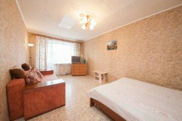 1-комн. квартира, 34 кв.м. на 4 человека, улица Декабристов, 5, Красноярск - Фотография 4