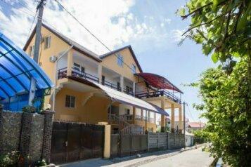 Гостевой дом, улица Чкалова, 20А на 14 номеров - Фотография 1