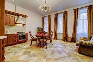 3-комн. квартира, 65 кв.м. на 5 человек, Невский проспект, 79, Санкт-Петербург - Фотография 1