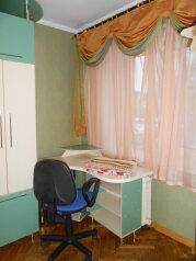 2-комн. квартира, 47 кв.м. на 4 человека, проспект Богдана Хмельницкого, 102, Белгород - Фотография 2