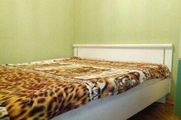 2-комн. квартира, 47 кв.м. на 4 человека, проспект Богдана Хмельницкого, 102, Белгород - Фотография 1