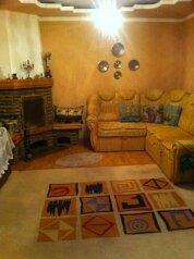 Гостевой дом на З комнаты , 65 кв.м. на 7 человек, 3 спальни, улица 15 Апреля, Алушта - Фотография 4