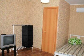 Гостевой Двор , Радужная  на 10 номеров - Фотография 2