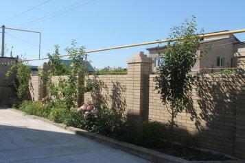 Гостевой дом, Черноморская, 47 на 10 номеров - Фотография 2
