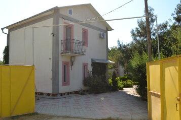 Дом частный, 75 кв.м. на 6 человек, 2 спальни, Гайдара, 38, Заозерное - Фотография 3