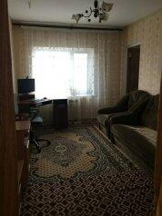 Дом под ключ, 140 кв.м. на 6 человек, 3 спальни, улица Комарова, 21, Песчаное - Фотография 2