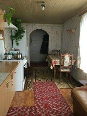Дом под ключ, 140 кв.м. на 6 человек, 3 спальни, улица Комарова, 21, Песчаное - Фотография 4