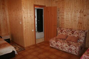 1-комн. квартира, 25 кв.м. на 4 человека, Подгорная, Агой - Фотография 4