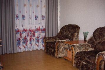 3-комн. квартира, 55 кв.м. на 5 человек, Буденного мкр, 7, Северо-Восточный район, Старый Оскол - Фотография 2