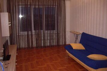 3-комн. квартира, 55 кв.м. на 5 человек, Буденного мкр, 7, Северо-Восточный район, Старый Оскол - Фотография 1