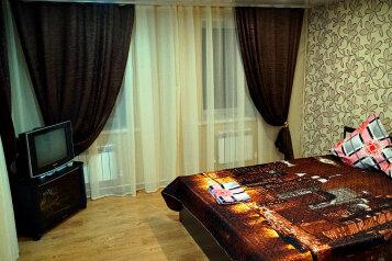 Отдельный   дом   с отдельным двором., 47 кв.м. на 5 человек, 2 спальни, улица Гоголя, 47, Ейск - Фотография 1