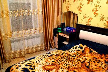 3-х ком. дом  у моря..., 84 кв.м. на 6 человек, 3 спальни, улица Гоголя, Ейск - Фотография 1