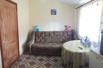 Уютный номер на 3чел. с кухней- столовой., 30 кв.м. на 3 человека, 1 спальня, мартынова, 31, Морское - Фотография 3