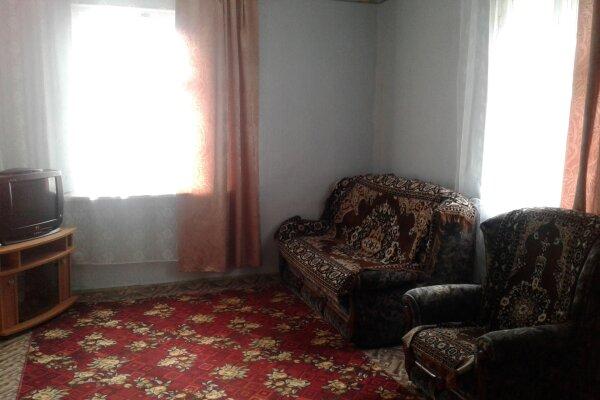 2-комн. квартира, 42 кв.м. на 4 человека