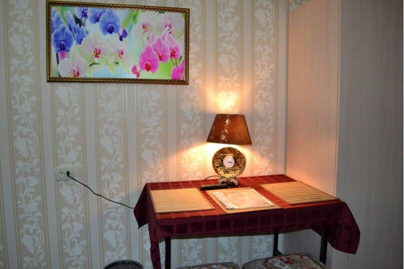 """Отель """"Homehotel"""", Верхнее Акатово, 61 на 32 номера - Фотография 59"""