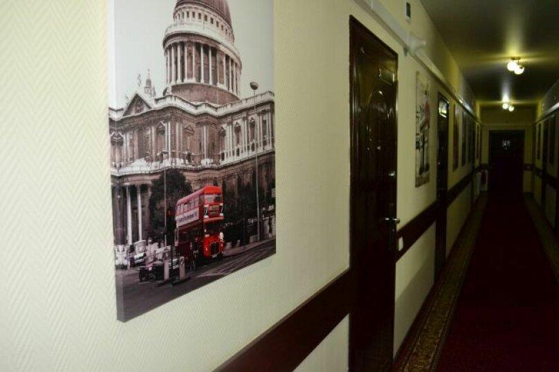 """Отель """"Homehotel"""", Верхнее Акатово, 61 на 32 номера - Фотография 20"""