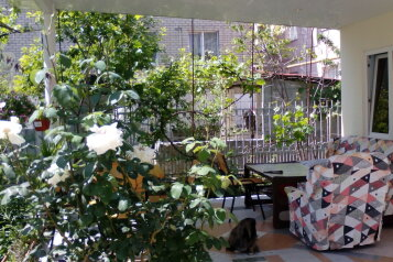 Гостевой дом, улица Грина на 8 номеров - Фотография 3