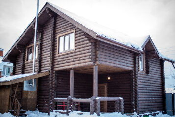 Коттедж-баня , 135 кв.м. на 10 человек, 3 спальни, улица Коперника, 28, Екатеринбург - Фотография 2
