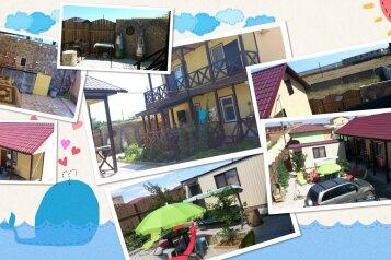 Гостевой дом, Крымская улица на 7 номеров - Фотография 2