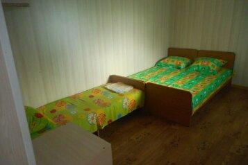 Домик 1, 40 кв.м. на 4 человека, 1 спальня, чапаева, 127а, Должанская - Фотография 1