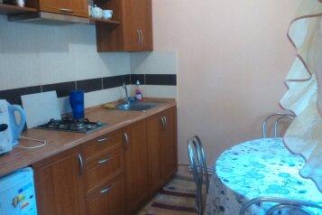 Уютный домик на 4 человека, 1 спальня, Мопровский переулок, 17, Феодосия - Фотография 1