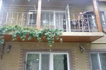 Уютный домик на 4 человека, 1 спальня, Мопровский переулок, 17, Феодосия - Фотография 3