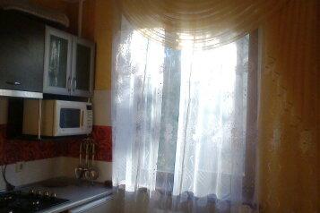 1-комн. квартира, 33 кв.м. на 3 человека, улица Гоголя, Севастополь - Фотография 2