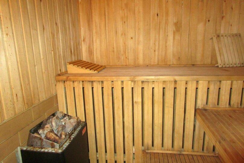 Дом, 400 кв.м. на 15 человек, 5 спален, д. Синьково , 62, Звенигород - Фотография 14