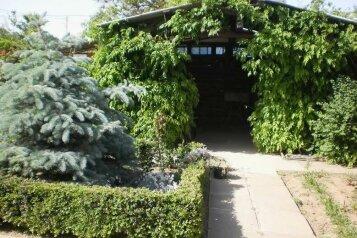 Гостиничные комнаты в частном дворе п. Заозерное, Зелёная улица, 18 на 5 номеров - Фотография 3