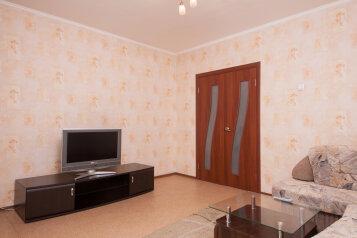 2-комн. квартира, 68 кв.м. на 4 человека, улица Алексеева, 109, Красноярск - Фотография 2